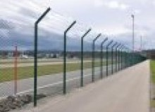 Kwikfynd Security fencing argenton